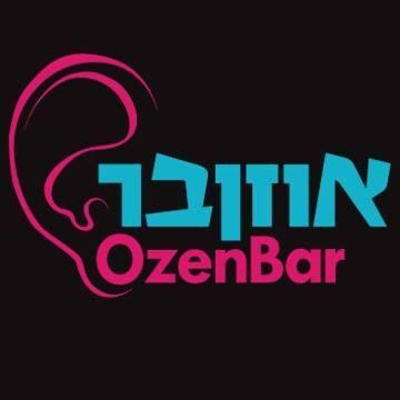 אוזןבר בר מועדון הופעות בתל אביב